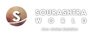 Sourashtra World